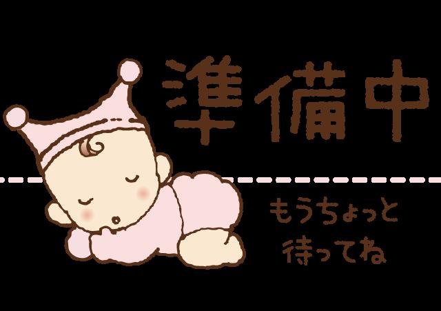 Web_Comingsoon_201605