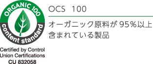 img_osc100