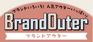 Banner_BrandOuter_1512