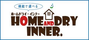 Banner_HomeDry
