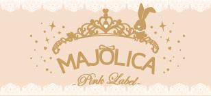 Banner_MAJOLICA_1603
