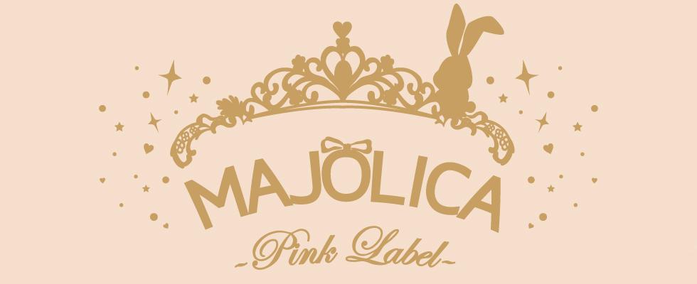 Title_MAJOLICA_Left