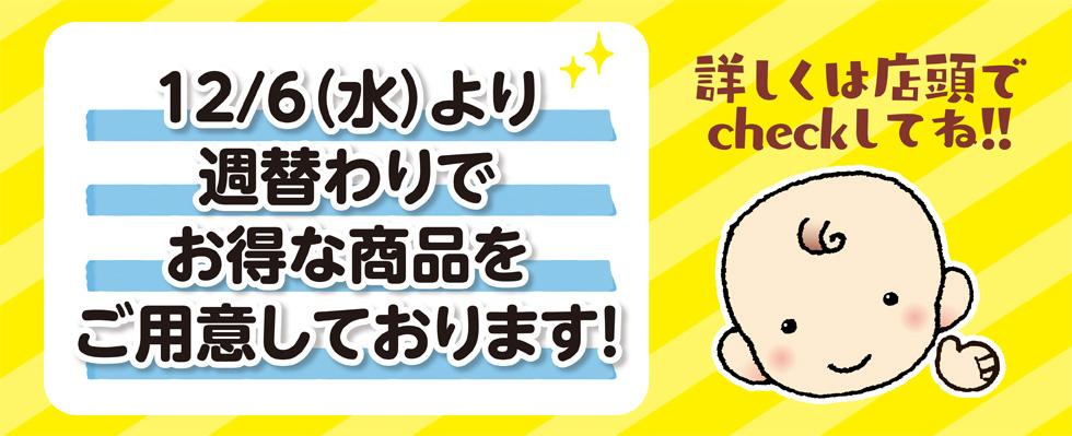 Title_Taisaku_Right