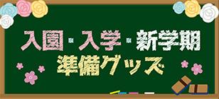 Banner_NN_2018