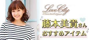 Banner_MikiFujimoto_180301