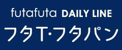 futaT_futapan_logo
