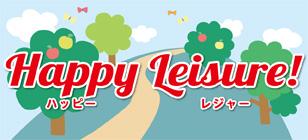 Banner_leisure