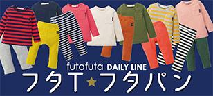 Banner_futaTfutapan_1807