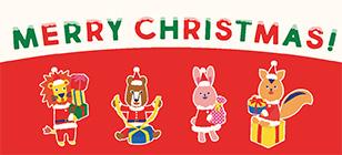 Banner_Christmas_2018