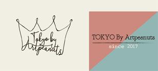 Banner_TOKYOBYARTPEANUTS_1903