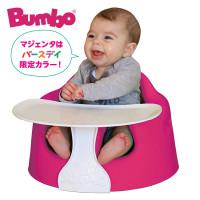 Bumbo_model