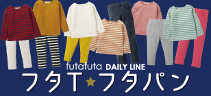Banner_futaTfutapan_190810