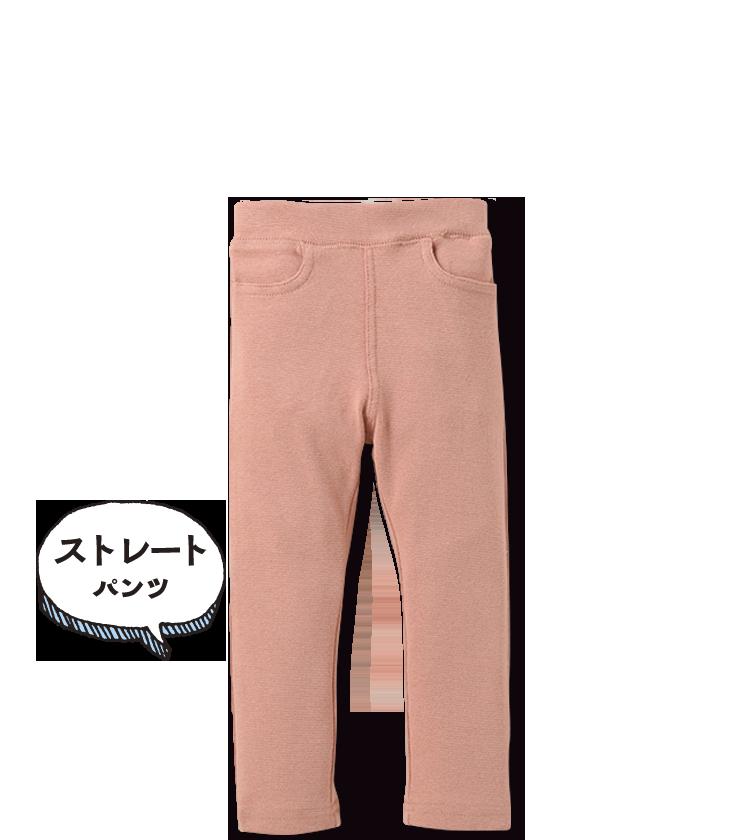 190806_1A_futapan_02