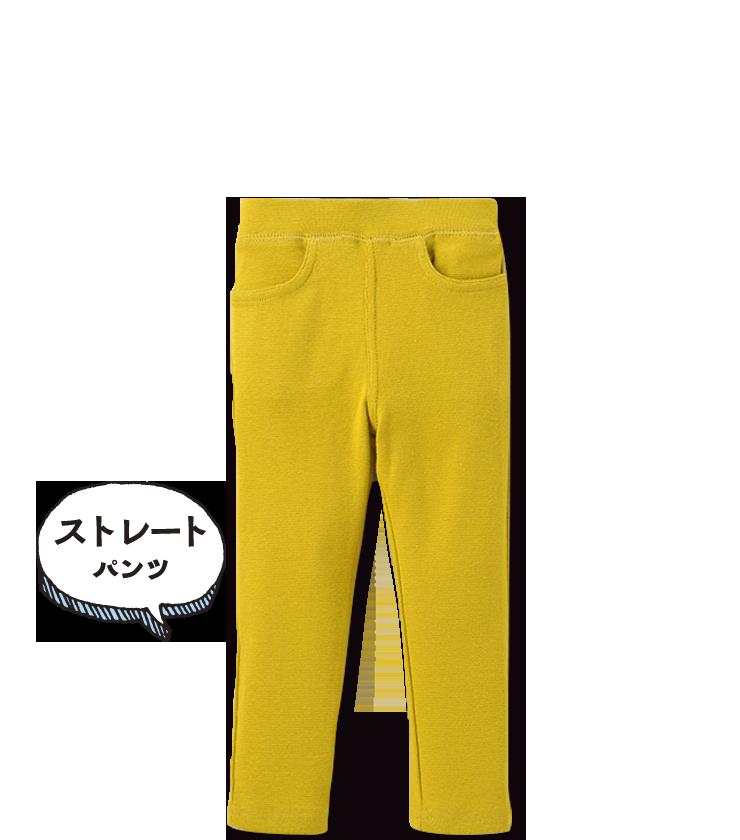190806_1A_futapan_04