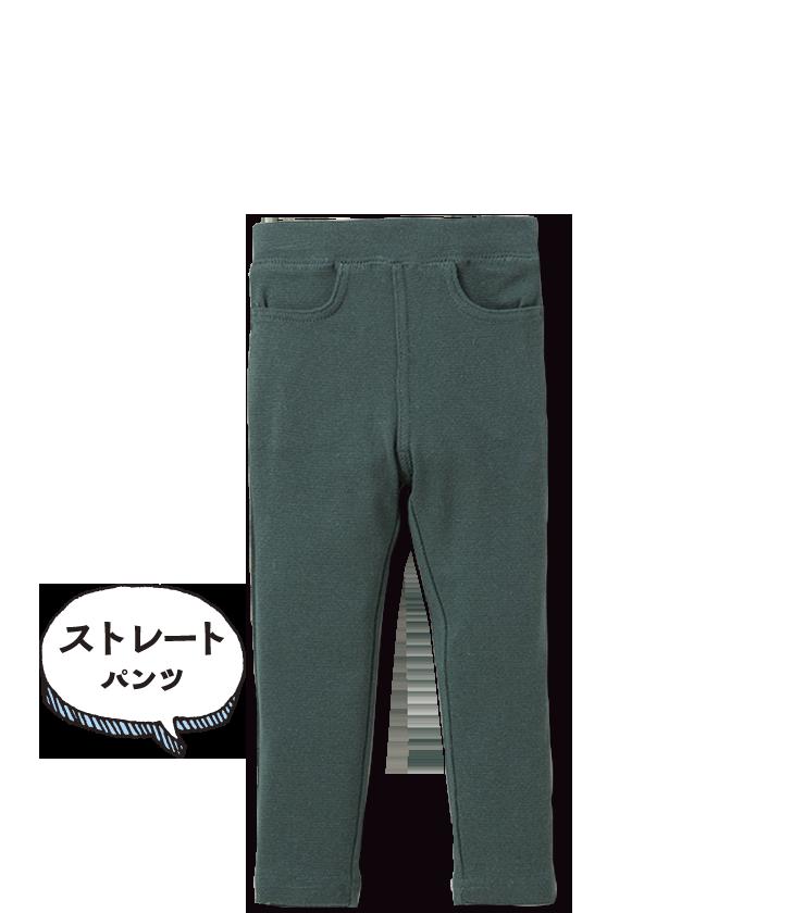 190806_1A_futapan_07