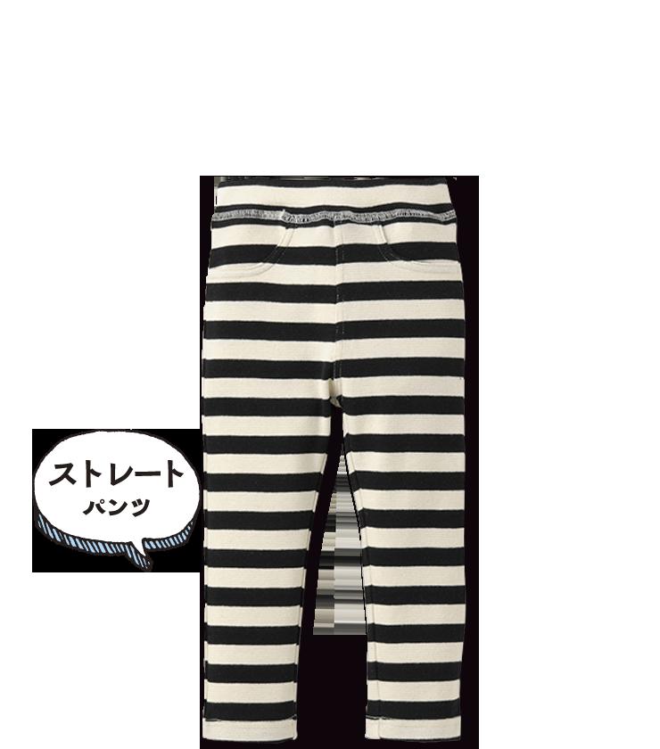 190806_1A_futapan_09