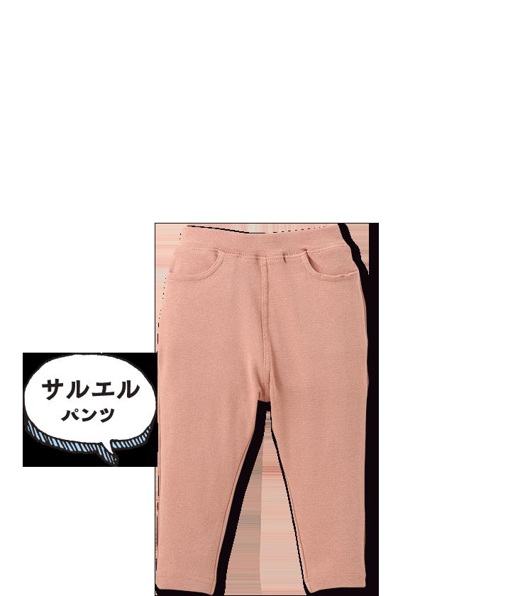 190806_1A_futapan_13