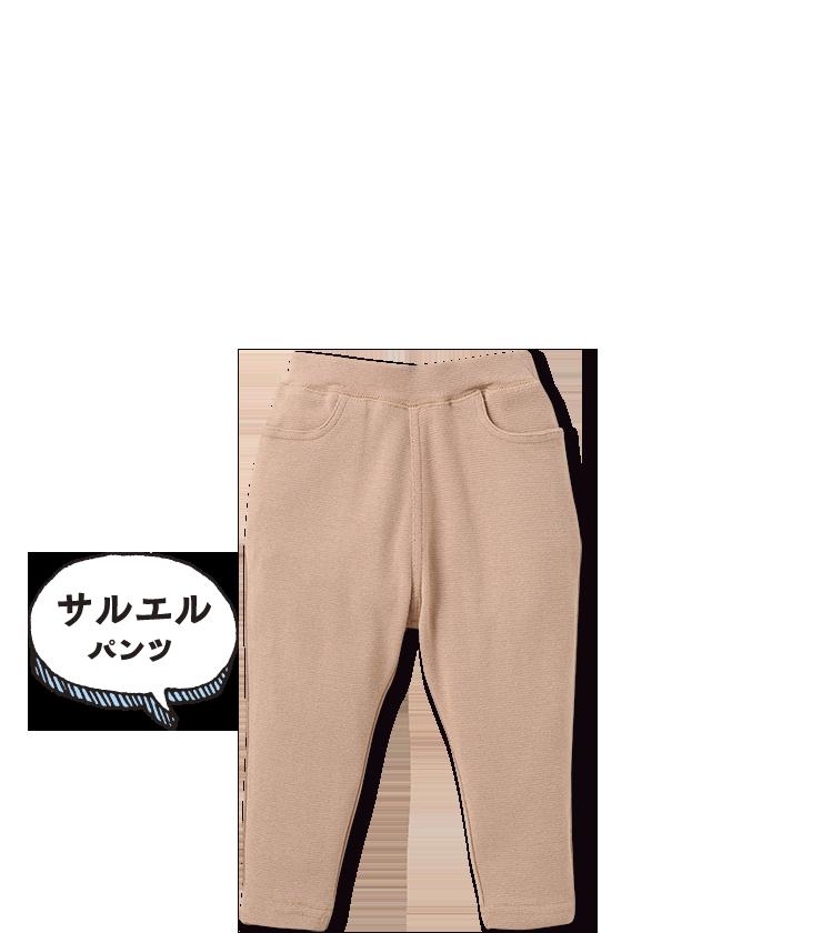 190806_1A_futapan_14