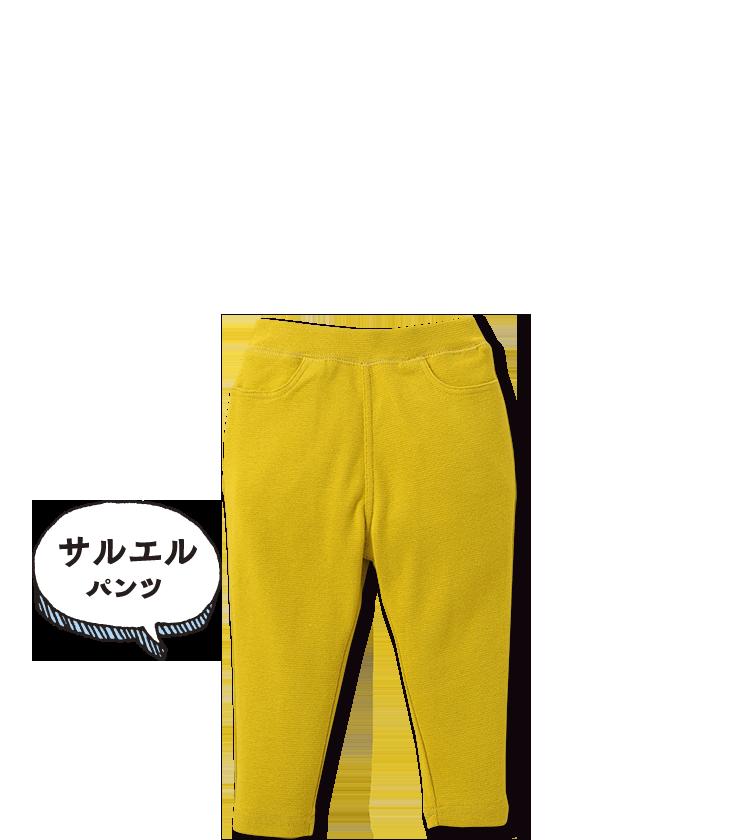 190806_1A_futapan_15