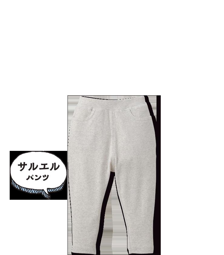 190806_1A_futapan_16