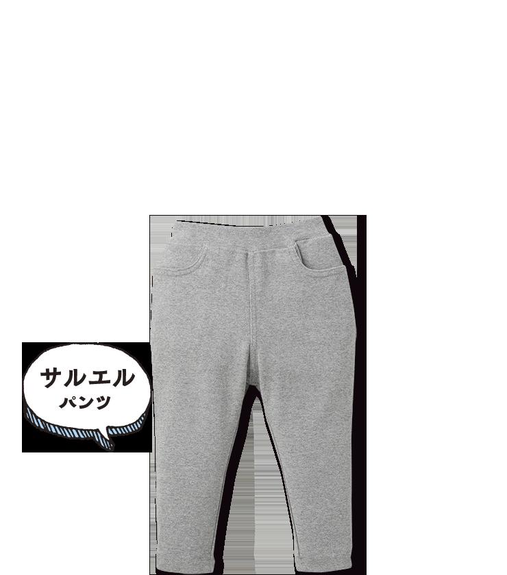 190806_1A_futapan_17