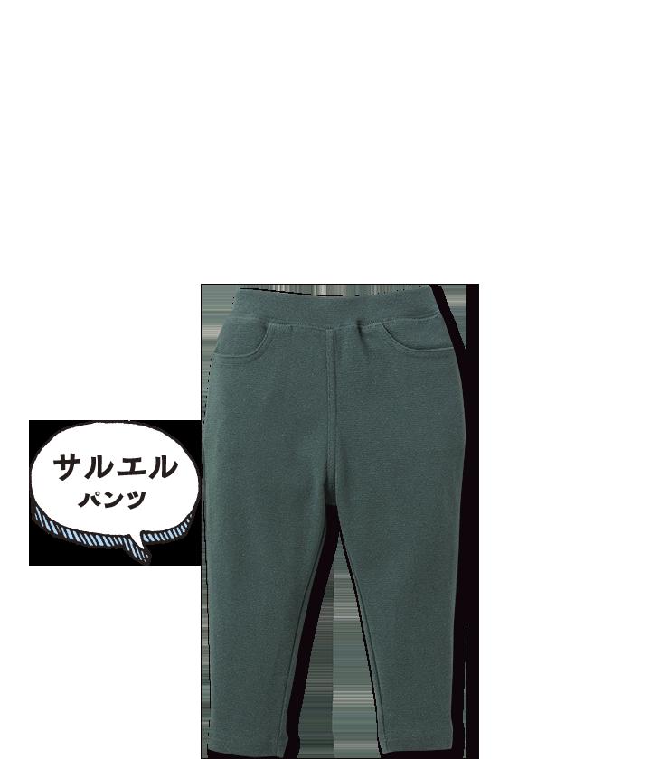 190806_1A_futapan_18
