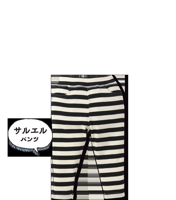 190806_1A_futapan_20