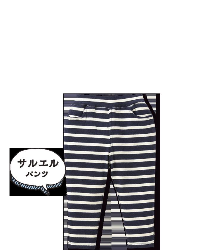 190806_1A_futapan_21