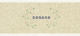 Banner_conoco_2003
