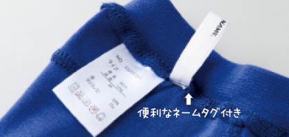 2009_futapan_tokutyou
