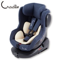 childseat_NV_2