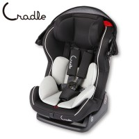 cradle_long_2